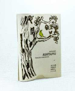 Bio Grüntee Asatsuyu aus Japan