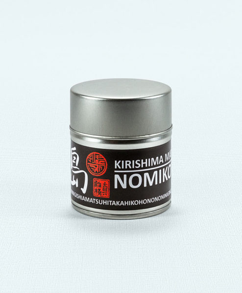 Kirishima Nomikoto Matcha Bio